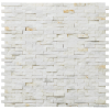 C-MOS BRICK CHINA WHITE SPLIT 300х300х10
